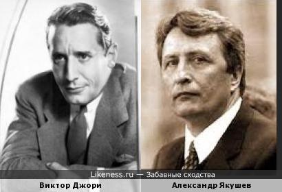Виктор Джори похож на Александра Якушева