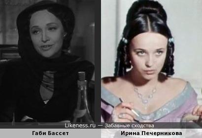 Габи Бассет похожа на Ирину Печерникову