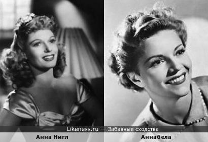 Анна Нигл и Аннабела