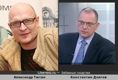 Александр Тютин и Константин Долгов