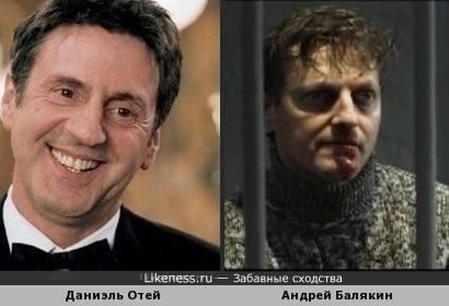 Даниэль Отей и Андрей Балякин