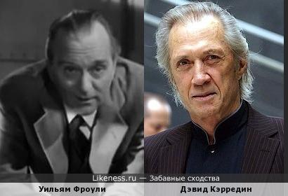 Уильям Фроуди и Дэвид Кэрредин