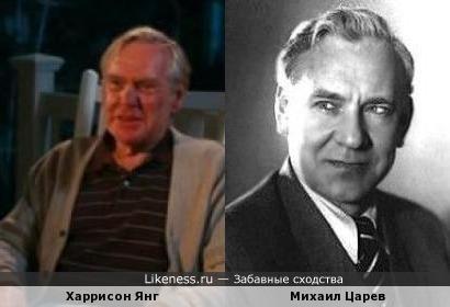 Харрисон Янг и Михаил Царев