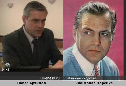 Павел Астахов и Лаймонас Норейка