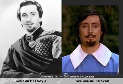 Бейзил Рэтбоун и Вениамин Смехов