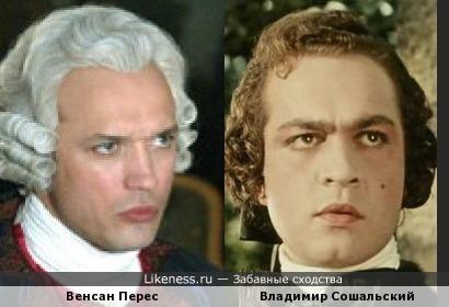 Венсан Перес и Владимир Сошальский