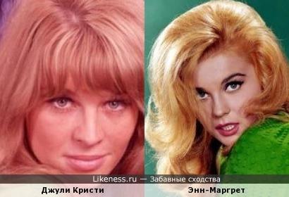 Джули Кристи и Энн-Маргрет