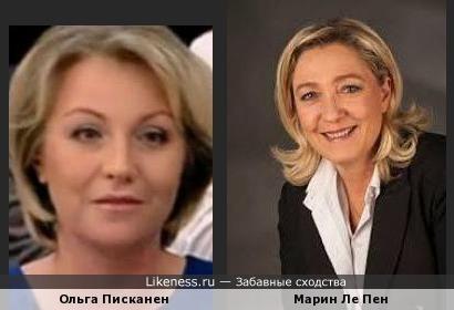 Ольга Писканен и Марин Ле Пен