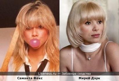 Саманта Фокс и Мирей Дарк