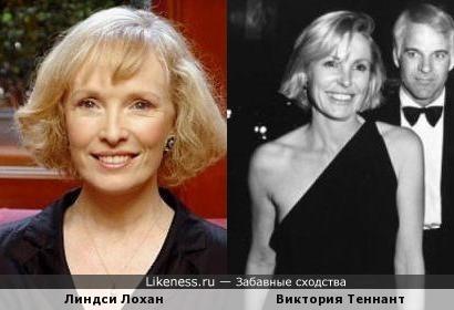 Линдси Лохан и Виктория Теннант