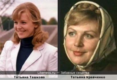 Татьяна Ташкова и Татьяна Кравченко