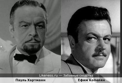 Пауль Хартманн и Ефим Копелян