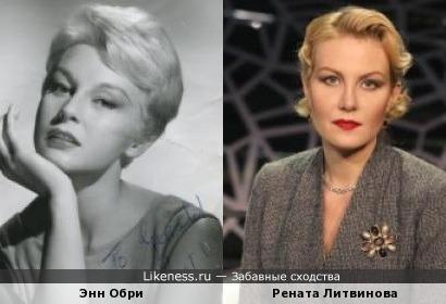 Энн Обри и Рената Литвинова