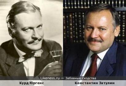 Курд Юргенс и Константин Затулин
