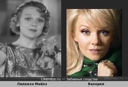 Лиллиэн Майлз и Валерия