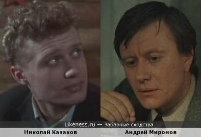 Николай Казаков и Андрей Миронов