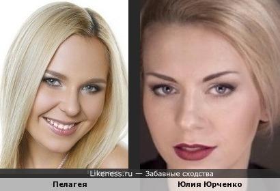 Пелагея и Юлия Юрченко