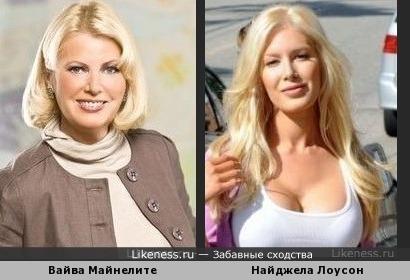 Вайва Майнелите и Найджела Лоусон