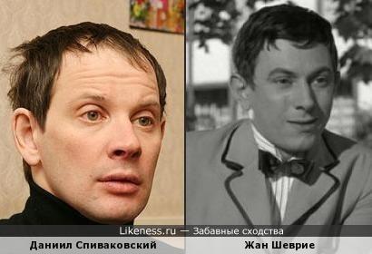 Даниил Спиваковский и Жан Шеврие