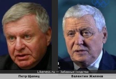 Петр Щелиц и Валентин Жиляев