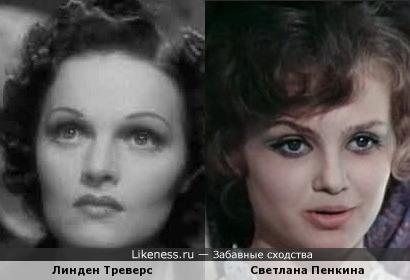 Светлана Треверс и Светлана Пенкина