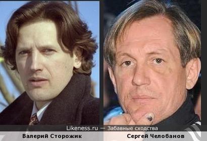 Валерий Сторожик и Сергей Челобанов