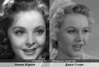 Лилия Юдина и Джун Стори