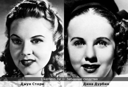 Джун Стори и Дина Дурбин