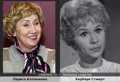 Лариса Копенкина и Барбара Стюарт