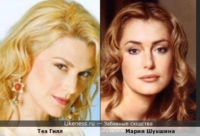 Теа Гилл и Мария Шукшина