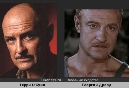 Терри О'Куин и Георгий Дрозд