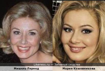 Мишель Лернед и Мария Кожевникова