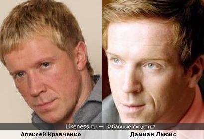 Алексей Кравченко и Дамиан Льюис