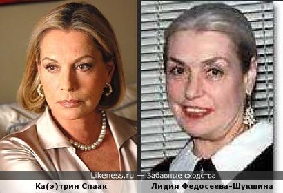Ка(э)трин Спаак и Лидия Федосеева-Шукшина