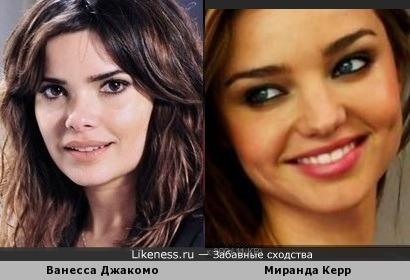 Ванесса Джакомо и Миранда Керр