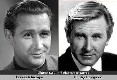 Алексей Бахарь и Ллойд Бриджес