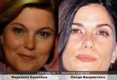Марианна Баконина и Линда Фиорентино