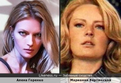 Алена Горенко и Марианна Вертинская