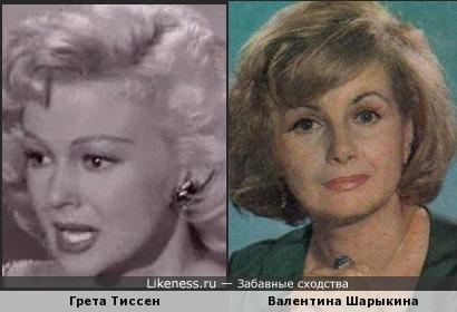 Грета Тиссен и Валентина Шарыкина
