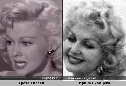 Грета Тиссен и Ирина Скобцева
