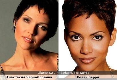 Анастасия Чернобровина и Холли Берри