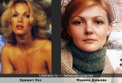 Брижит Лаэ и Марина Дюжева