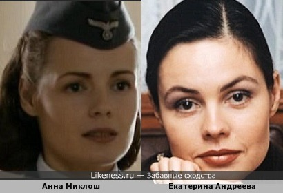Анна Миклош и Екатерина Андреева