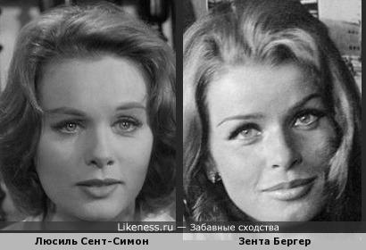 Люсиль Сент-Симон и Зента Бергер