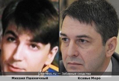 Михаил Пшеничный и Ксавье Моро