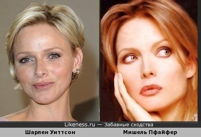 Шарлен Уиттсон и Мищель Пфайффер