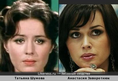 Татьяна Шумова и Анастасия Заворотнюк