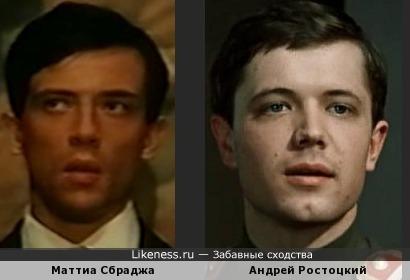 Маттиа Сбраджа и Андрей Ростоцкий