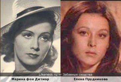 Марина фон Дитмар и Елена Прудникова