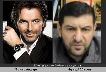 Томас Андерс и Фуад Аббасов